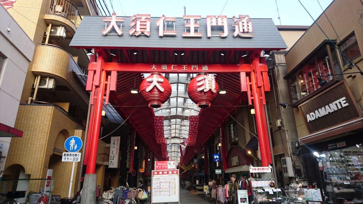 Kaleis 名古屋留學日記 Day 36:名古屋的日常 (大須商店街、矢場とん)
