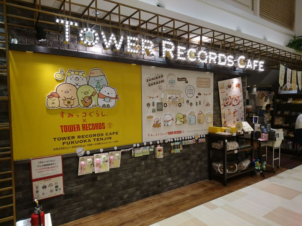 與3個學霸的北九州名古屋之旅2017:Day 2 (1/3)(福岡天神:角落生物 Sumikko Gurashi x Tower Records Cafe)