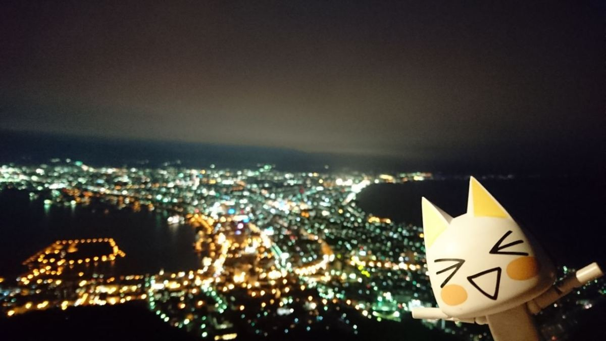 LoveLive! Sunshine!! 聖地巡禮之函館篇(1):函館山